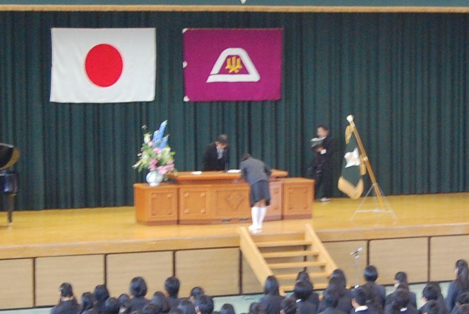 平成26年度入学式