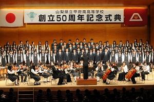管弦楽同好会写真2