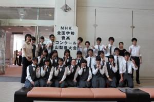 14 Nコン (640x427)