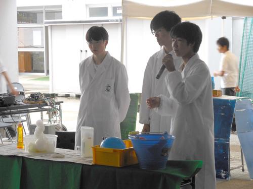 物質化学部