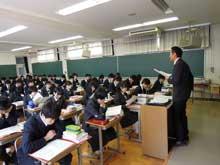 新入生学習法オリエンテーション1