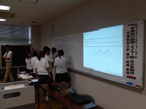 多面体の曲率1
