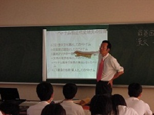 新潟大 蓮田先生