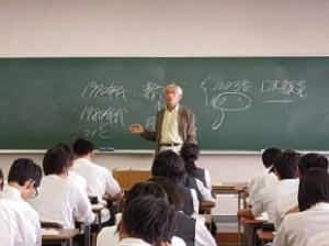 中央大 米田先生