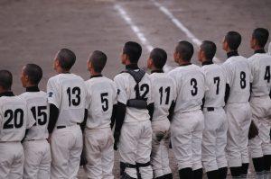 野球 124