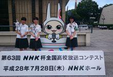 16NHK杯全国大会2 (1366x768)